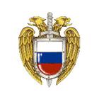 ФСО России