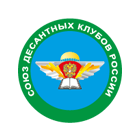 Союз десантных клубов России