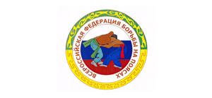 Всероссийская федерация борьбы на поясах
