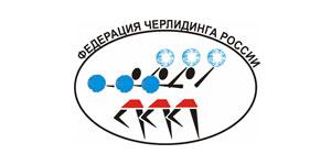 Федерация черлидинга России