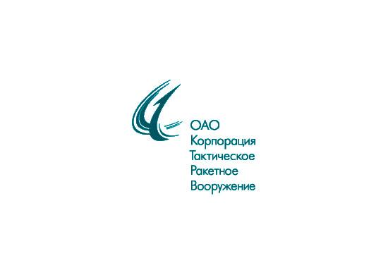 ОАО «Корпорация Тактическое ракетное вооружение»