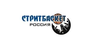 Российская ассоциация уличного баскетбола